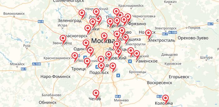 Модельное агенство балабаново работа в москве для девушек 17